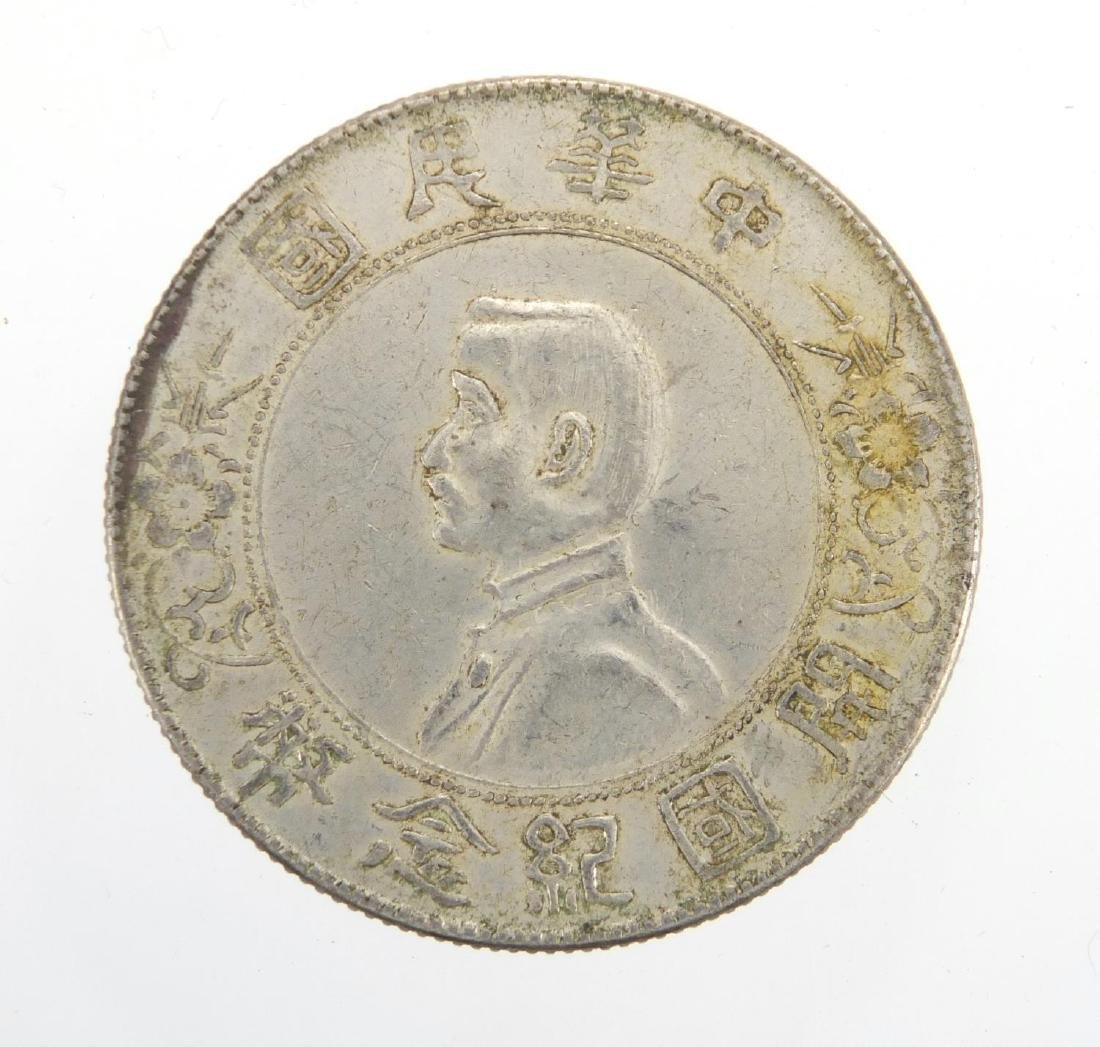 Chinese Birth of Republic of China memento one dollar, approximate weight 26.7g Further condition