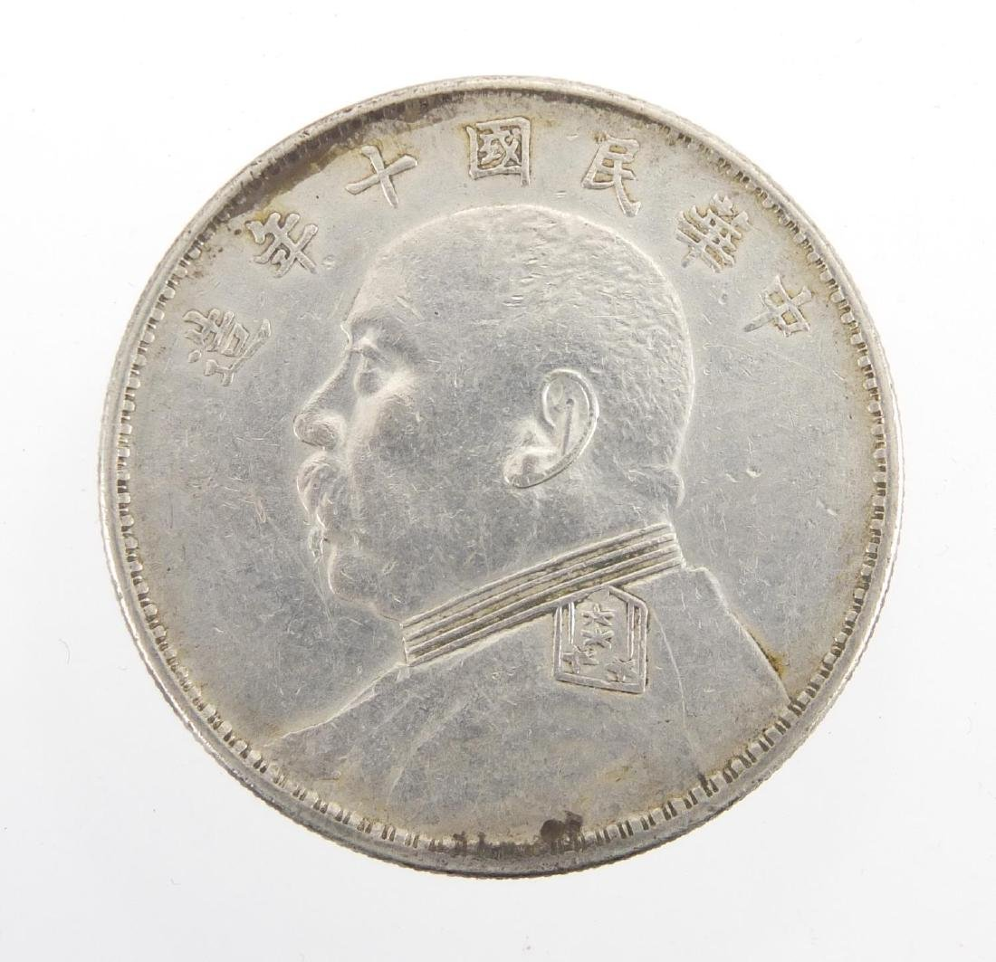 Chinese Fatman silver one dollar, approximate weight 26.5g Further condition reports can be found at
