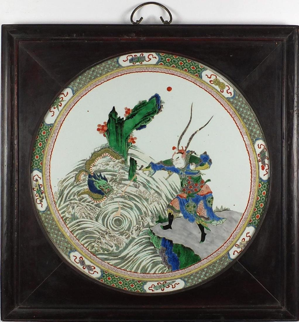 Circular Chinese porcelain panel, hand painted in the famille verte palette with a central panel