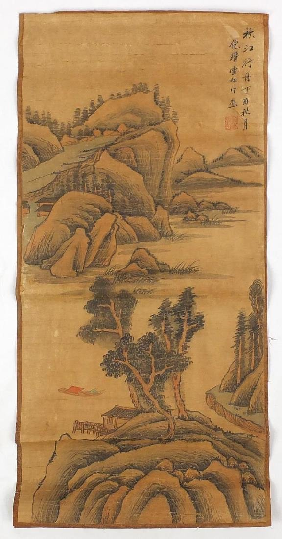 Chinese paper scroll, hand painted with a river landscape, calligraphy and red seal marks, 91cm x