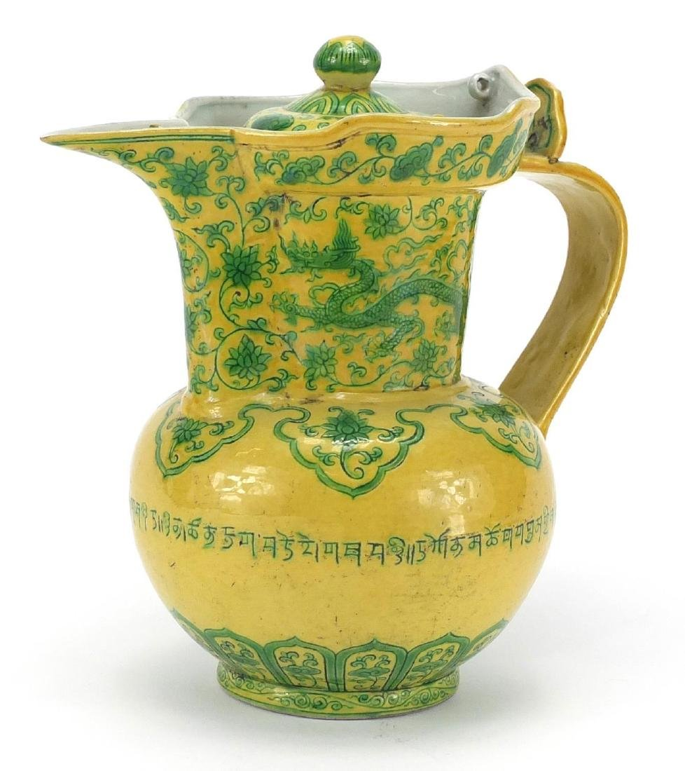 Chinese porcelain yellow ground wine ewer, hand painted in green with dragons amongst flowers and