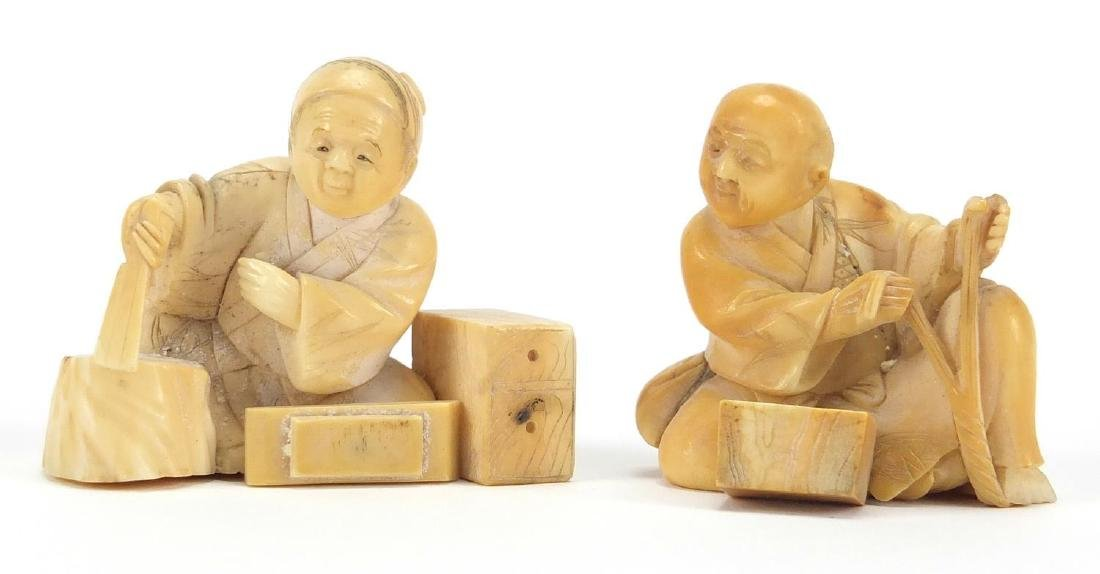 Pair of Japanese carved ivory Okimono's, both of seated workers, each 5cm high Further condition