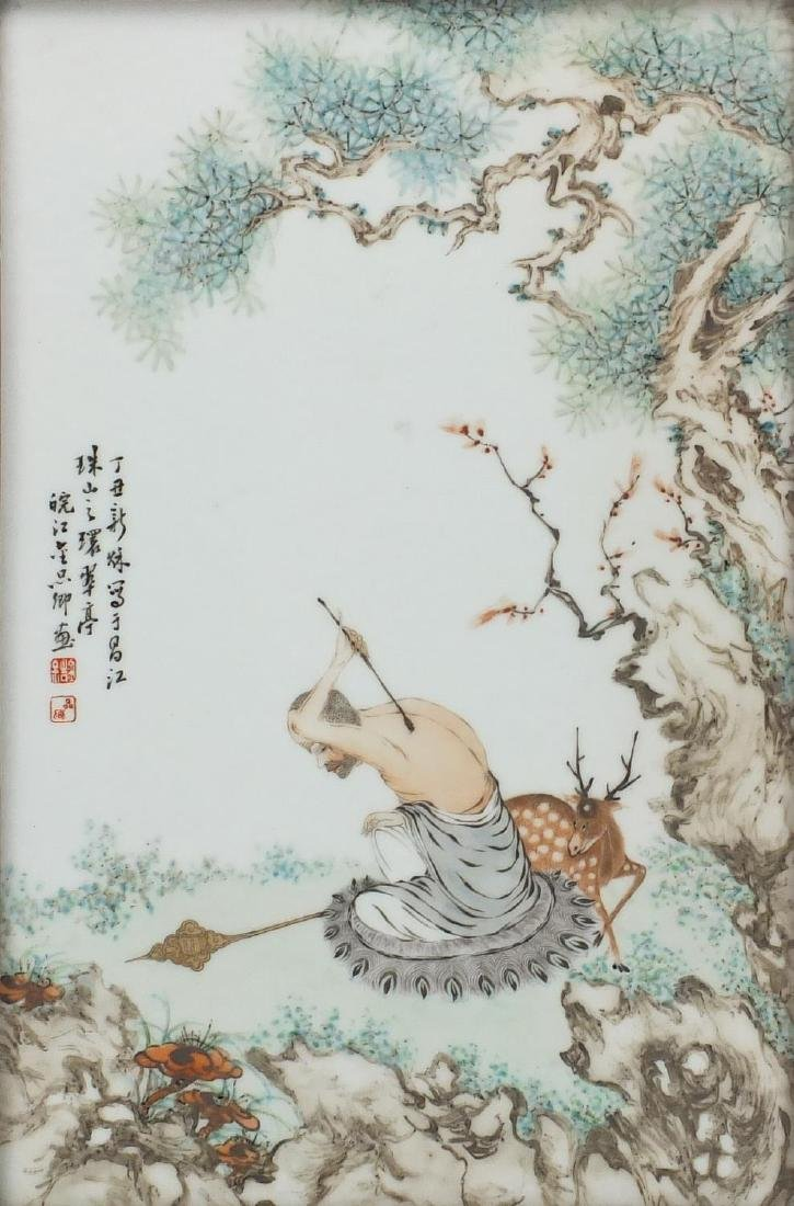 Rectangular Chinese porcelain panel by Pinqin Jin, and painted in famille rose palette with a monk