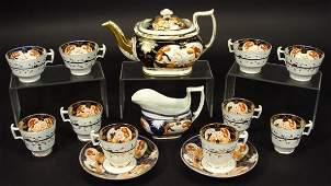 374 Victorian English china part tea service comprisin