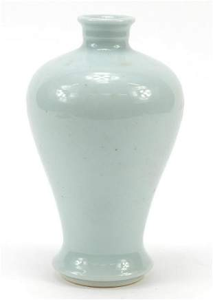 Chinese porcelain Meiping type vase with handles having