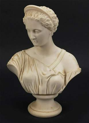 Victorian parian bust of a maiden, 23.5cm high