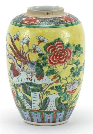 Chinese porcelain yellow ground jar hand painted in the
