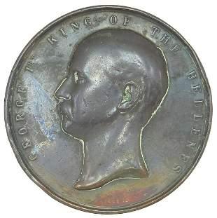 19th century bronze medallion commemorating George I