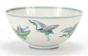 Chinese porcelain doucai footed bowl hand painted with