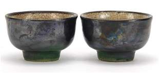 Chinese Ge ware type porcelain footed bowls having a