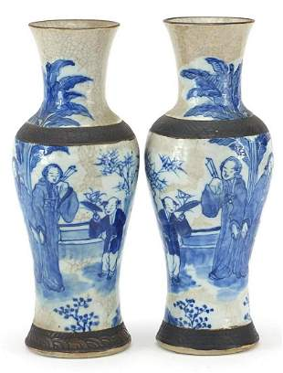 Pair of Chinese blue and white porcelain...