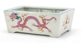 Good Chinese porcelain planter finely ha...
