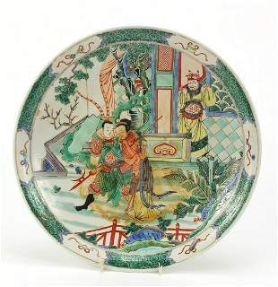 Chinese porcelain plate hand painted in ...