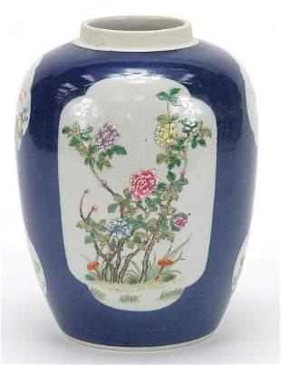 Chinese powder blue ground porcelain gin...