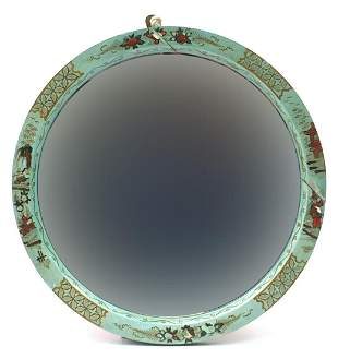 Circular Chinese chinoiserie lacquered w...