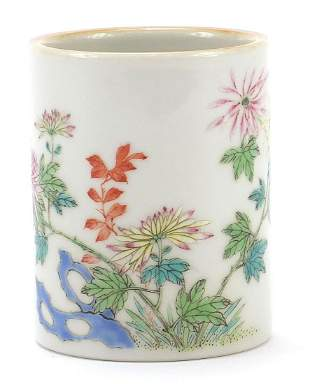 Chinese porcelain brush pot finely hand ...