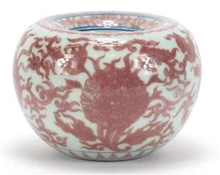 Chinese porcelain iron red vase finely h...