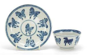 Chinese blue and white porcelain tea bow...