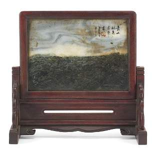 Chinese hardwood table screen with stone...