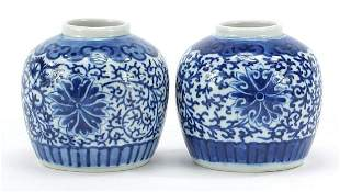 Near pair of Chinese blue and white porc...