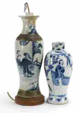 Two Chinese porcelain baluster vases inc...