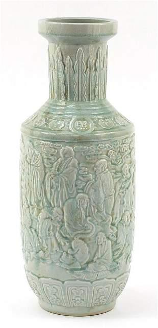 Large Chinese porcelain vase having a ce...