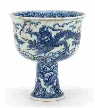 Chinese blue and white porcelain stem bo...
