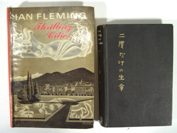 748: Ian Fleming - Thrilling Cities - first edition pub