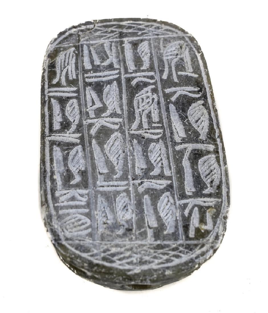 Albaster Egyptian Scarab Amulet w/ hieroglyphics - 2