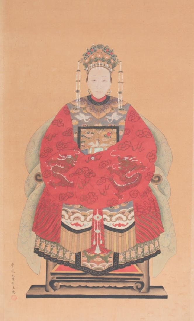 Chinese Ancestral Portait, gouache on paper