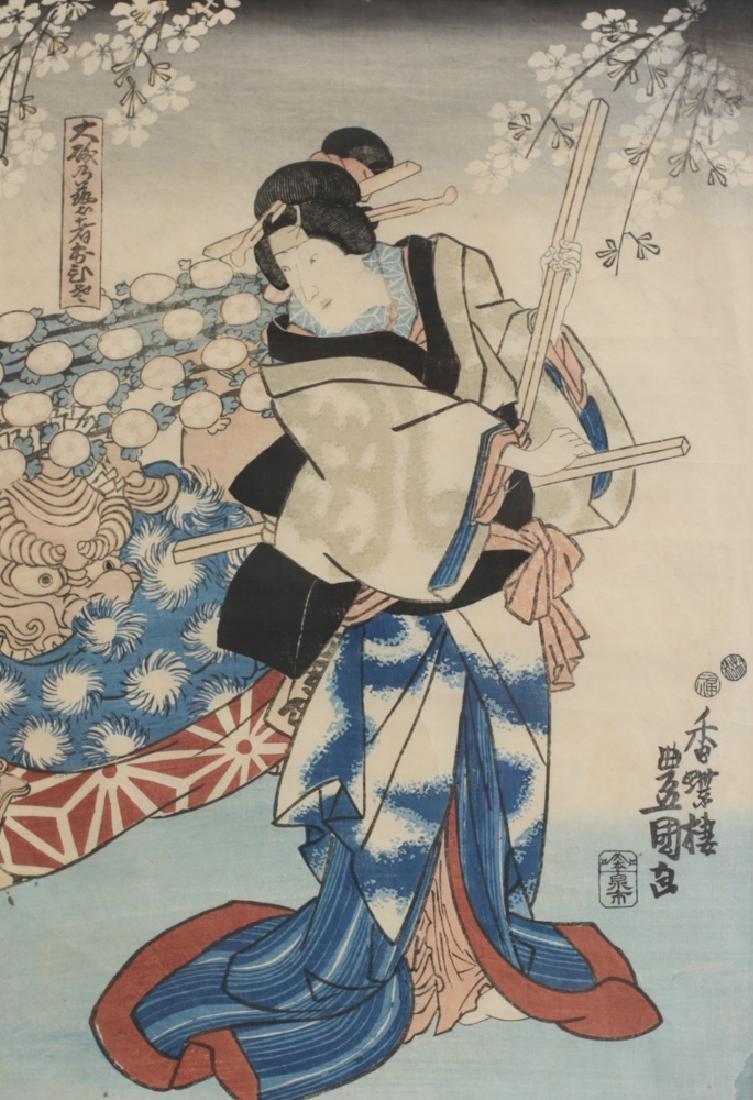 Utagawa Kunisada  Woodblock Print Oiso Geisha Hisako