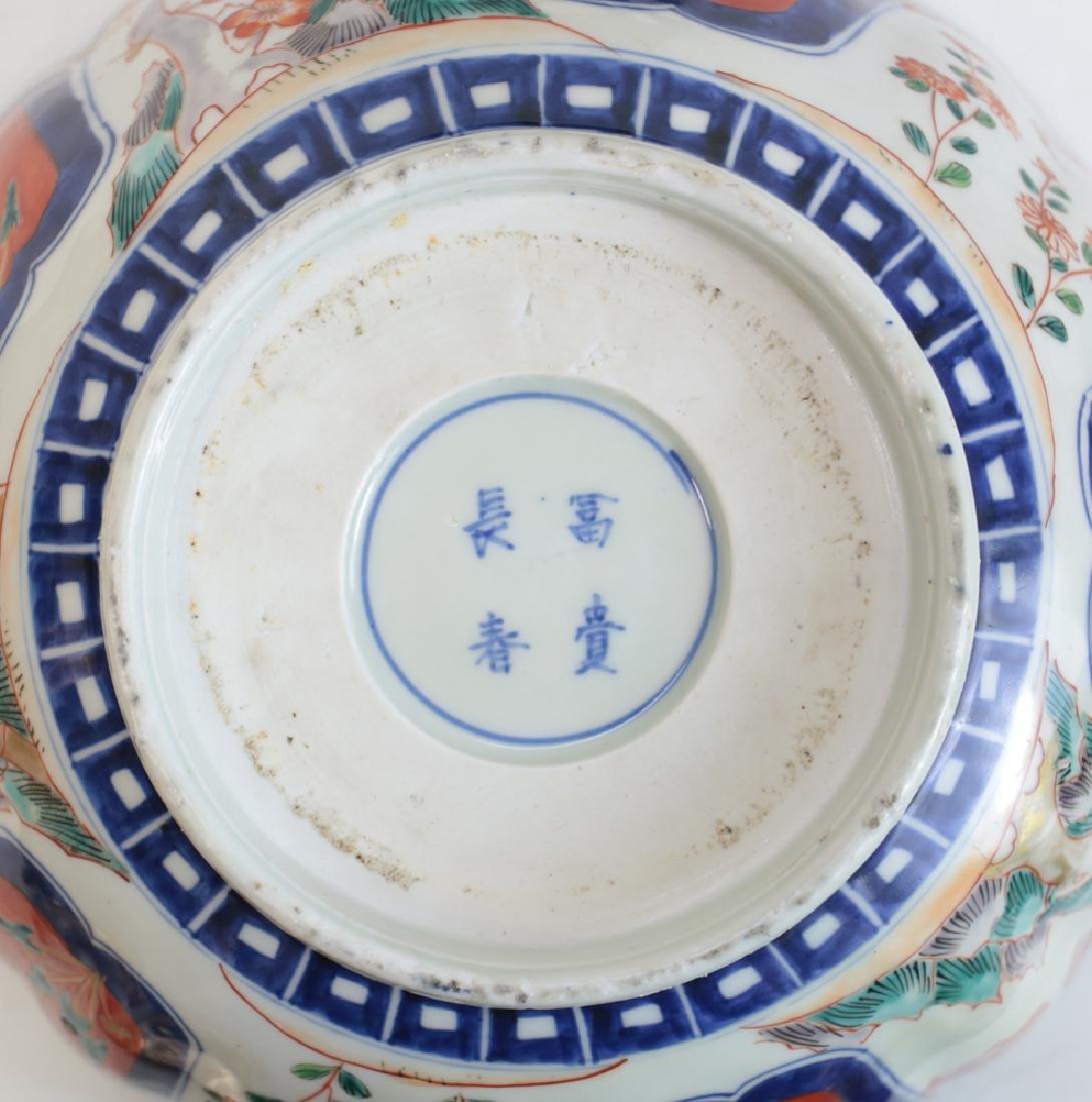 Large Fuki Choshun Japanese Imari Porcelain bowl - 4