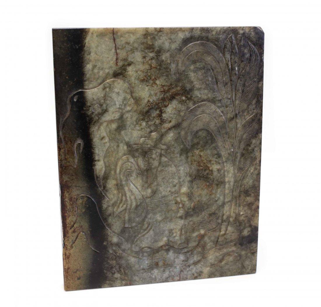 Chinese zhuan shu Jade plaque, Archaic?