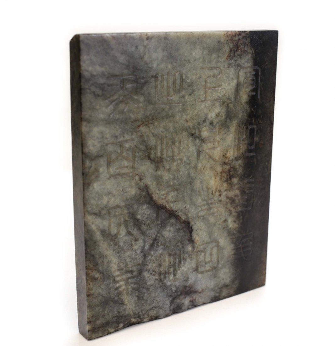 Chinese zhuan shu Jade plaque, Archaic? - 2