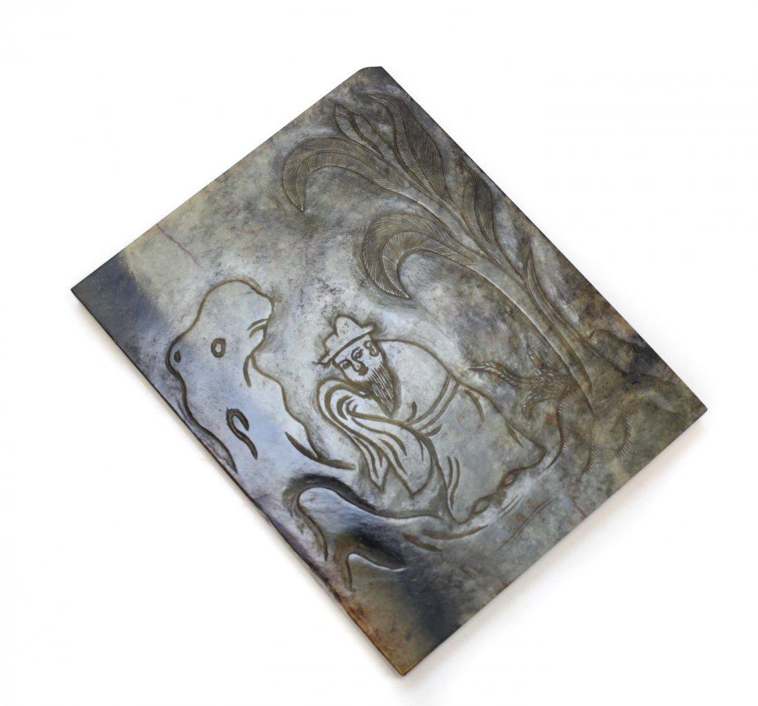 Chinese zhuan shu Jade plaque, Archaic? - 3