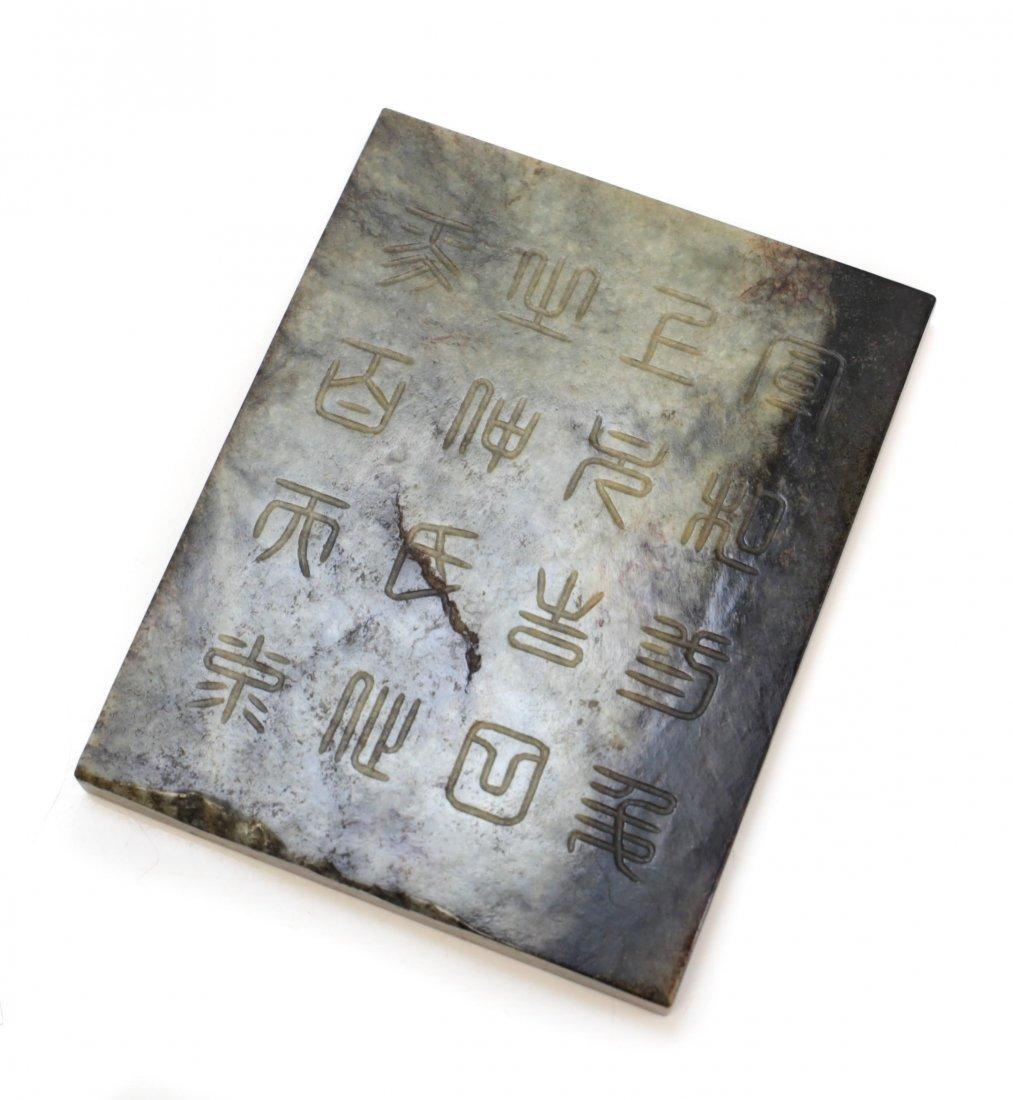 Chinese zhuan shu Jade plaque, Archaic? - 4