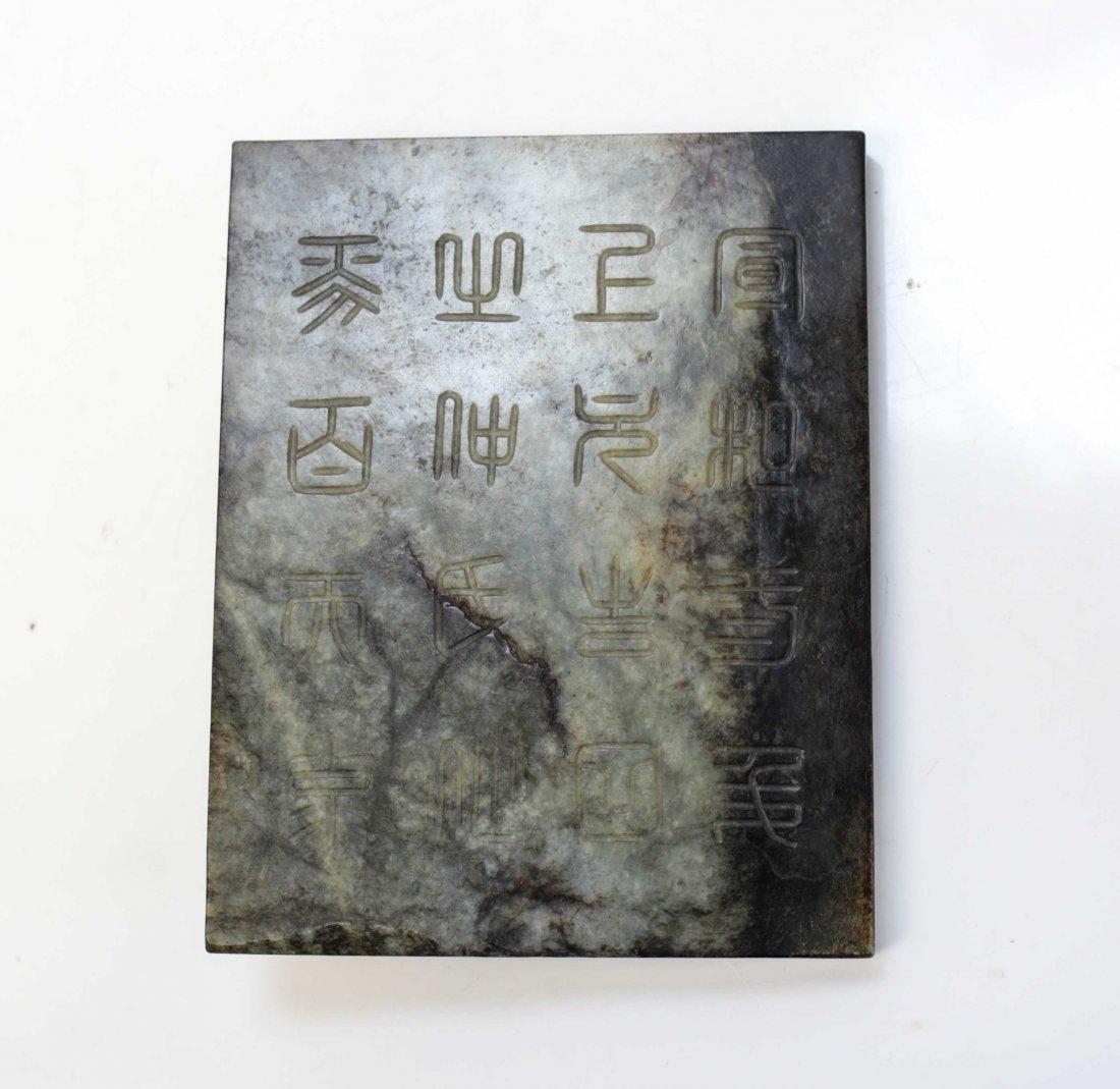 Chinese zhuan shu Jade plaque, Archaic? - 5