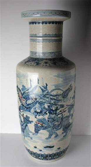 Bangchuping Rouleau Red Decorated Blue and White  Vase