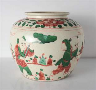 Chinese Hu form Wucai Glazed ginger jar with boys