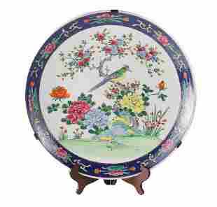 Chinese Famille Rose porcelain Platter