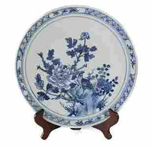 Large Chinese Blue and White Porcelain Hand Painted