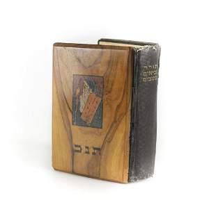 Olive Wood Pocket Torah, Judaica Map of the Holy Land