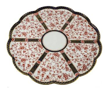Royal Crown Derby Chatsworth Large Lazy Susan Serving