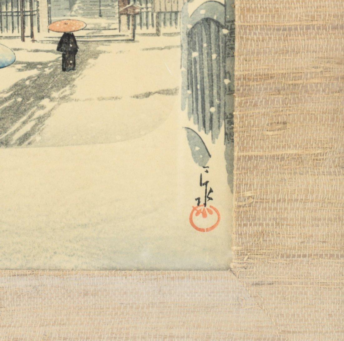 Hasui, Kawase Woodblock Print Honmon Temple - 3