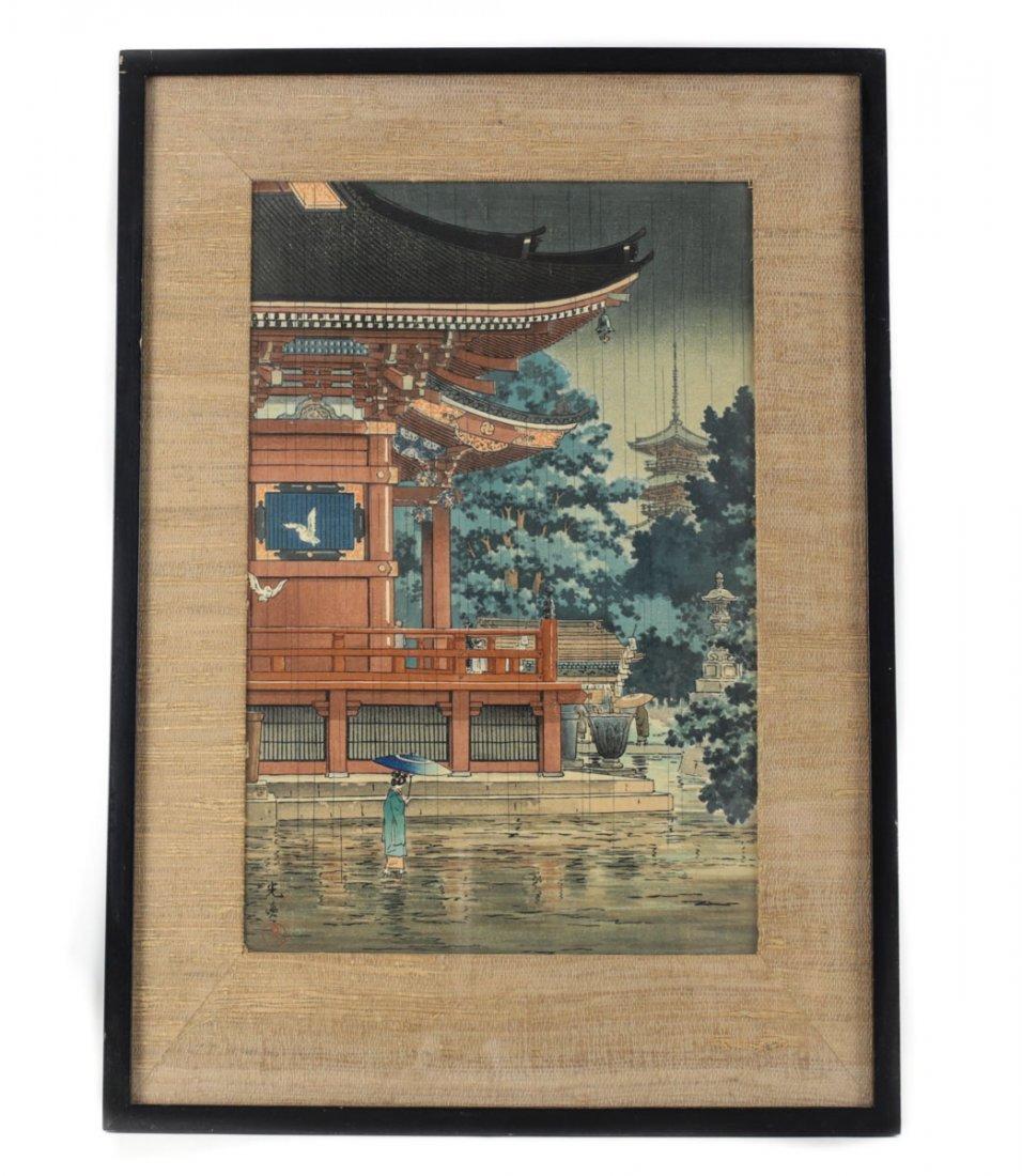 Tsuchiya, Koitsu  Woodblock Rain  Asakusa Kannon Temple - 2