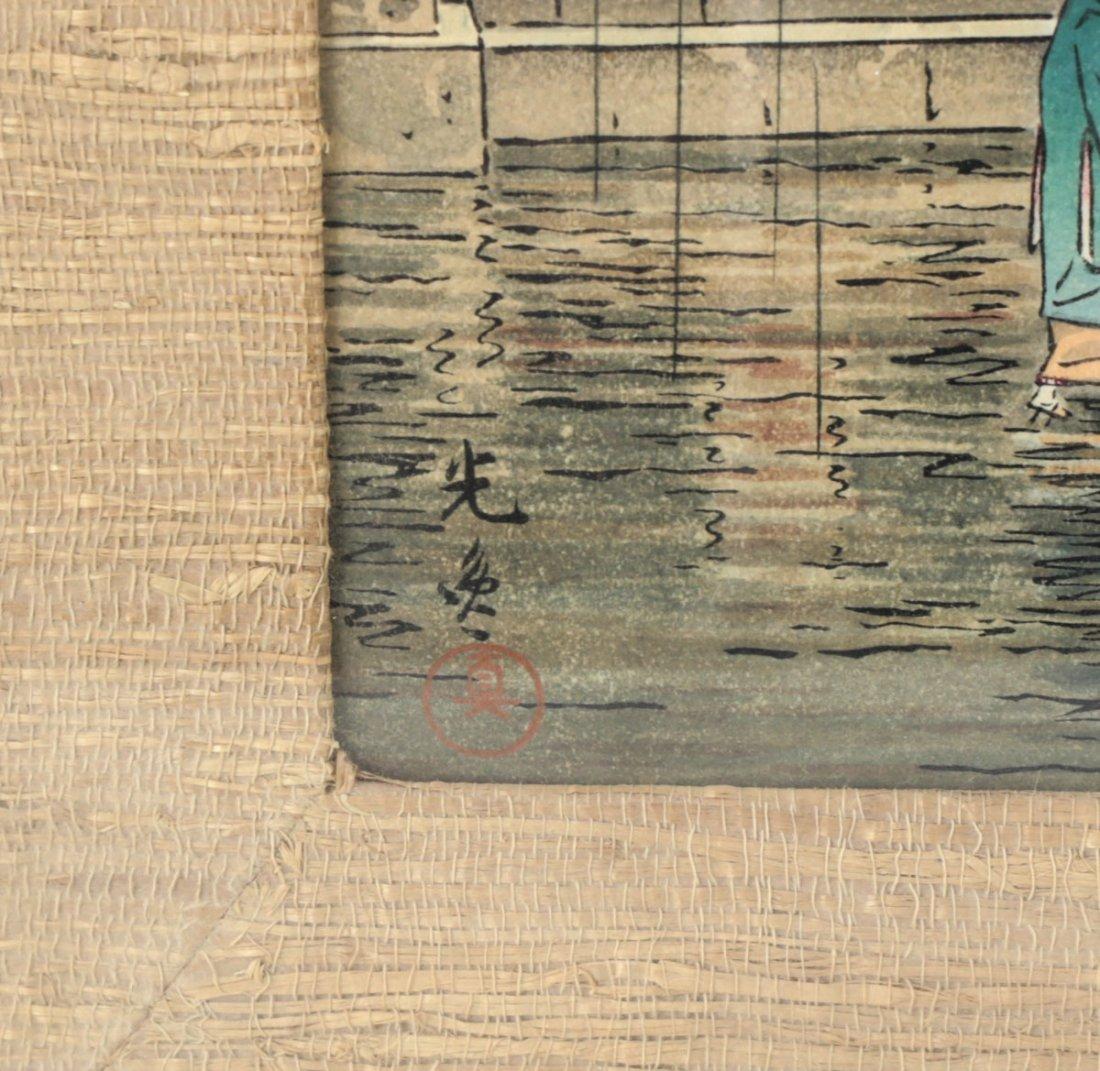 Tsuchiya, Koitsu  Woodblock Rain  Asakusa Kannon Temple - 3