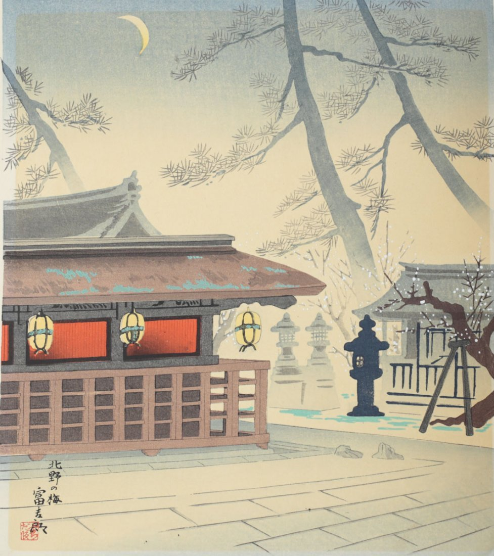 Tonmikichiro, Tokuriki Block Print Plum of Kitano