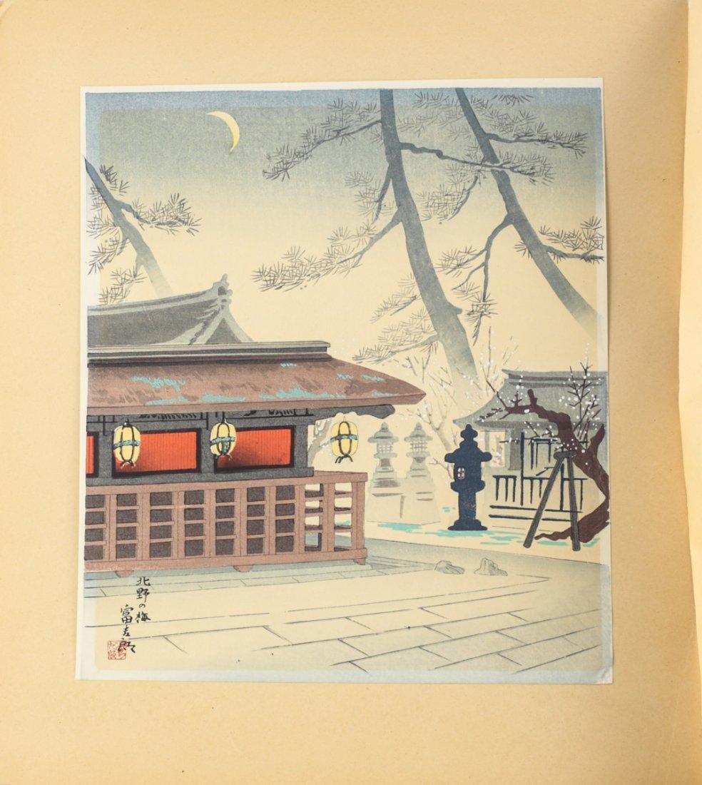 Tonmikichiro, Tokuriki Block Print Plum of Kitano - 2