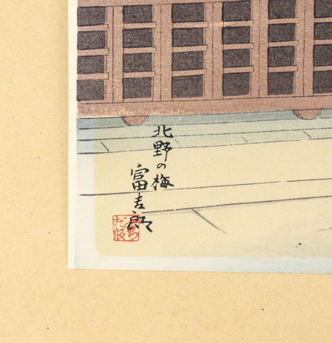 Tonmikichiro, Tokuriki Block Print Plum of Kitano - 3