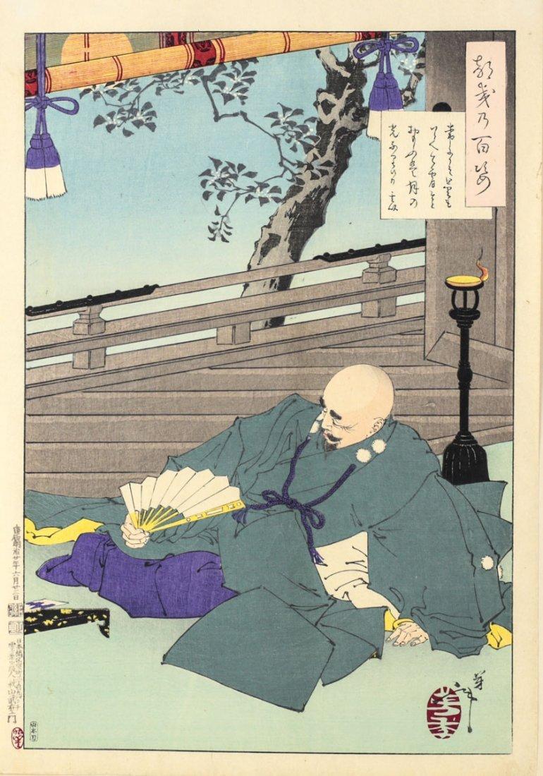 Yoshitoshi, Tsukioka Block Print A Poem by Takeda